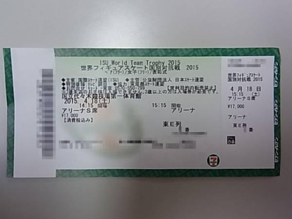 興行チケット 氷川きよし特別公演 明治座 日にちが迫ったチケット