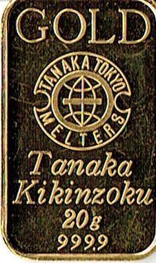 商品名「田中貴金属工業(株)純金インゴットバー999.920gTanakaKikinzoku」