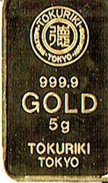 商品名「(株)徳力本店純金インゴットバー999.95gTOKURIKI」