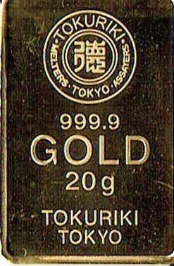 商品名「(株)徳力本店純金インゴットバー999.920gTOKURIKI」