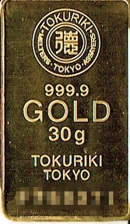 商品名「(株)徳力本店純金インゴットバー999.930gTOKURIKI」