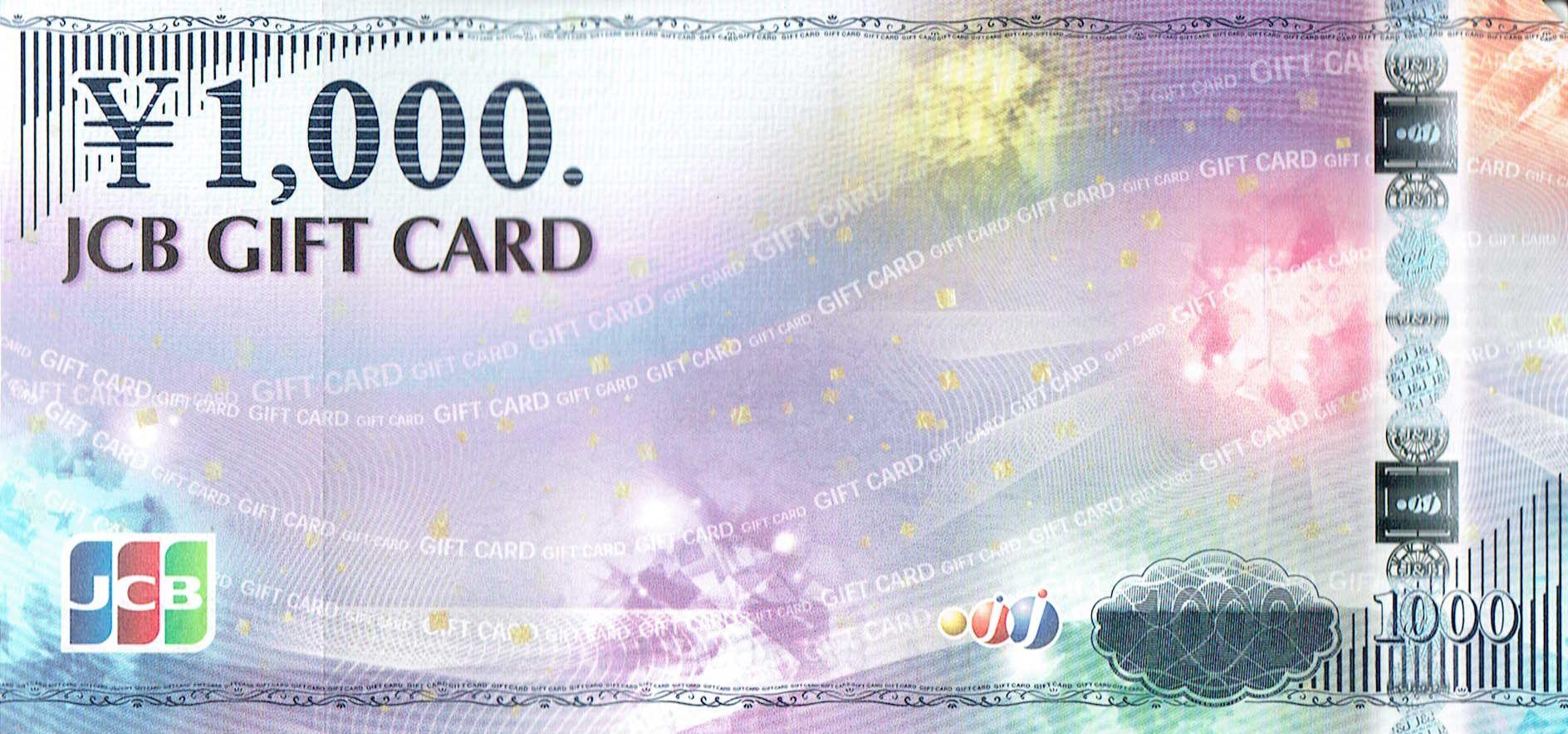 商品名「商品券・金券」「JCBギフトカード(新券)JCB GIFT CARD 1,000円」