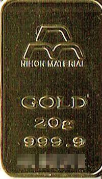 商品名「日本マテリアル(株)純金インゴットバー999.920gNIHONMATERIAL」