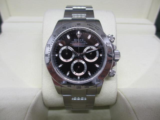 ブランド「ロレックス」商品名「デイトナ」型番「116520」カラー「ホワイト」