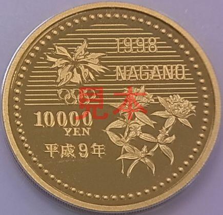商品名「長野オリンピック冬季競技大会記念10,000円金貨」