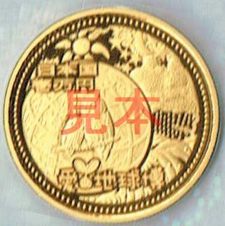 商品名「2005年日本国際博覧会記念10,000円金貨(愛知万博)1万円金貨」