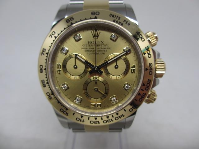 ブランド「ロレックス」商品名「デイトナ」型番「116503」カラー「シャンパン」