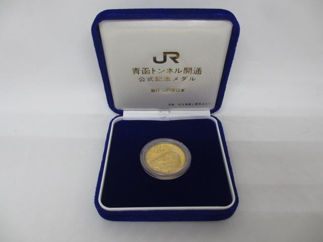 青函トンネル開通記念K24純金