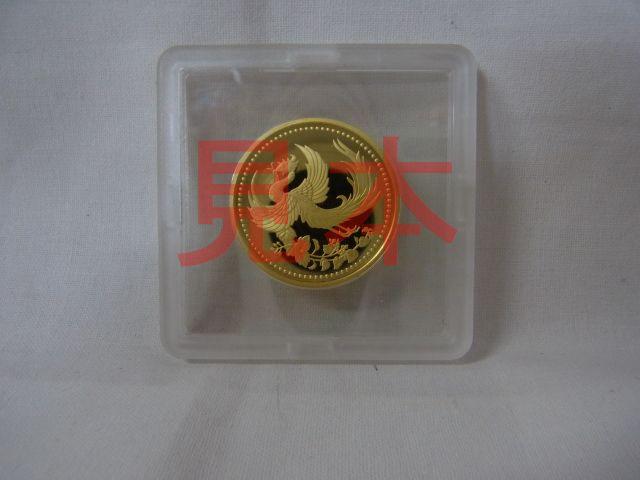 商品名「天皇陛下御在位10年記念10,000円金貨1万円金貨」