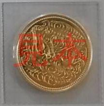 商品名「天皇陛下御在位60年記念100,000円金貨10万円金貨」
