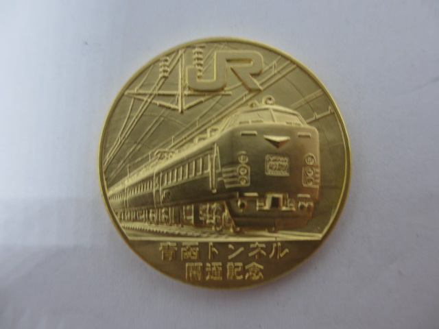 商品名「青函トンネル開通記念メダル純金1000JR北海道JR東日本」