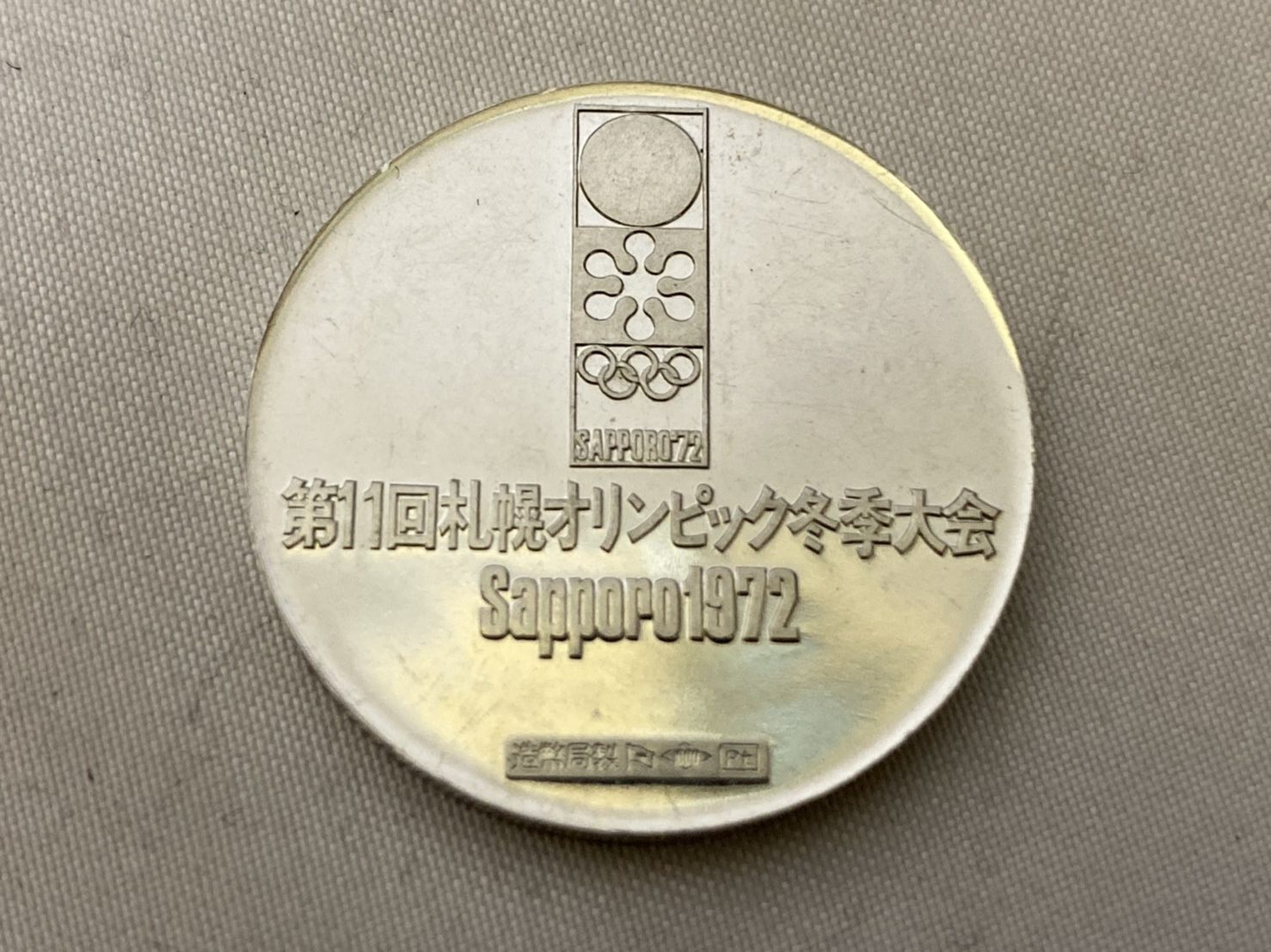 プラチナリング Pm ダイヤモンド1.00ct 鑑定書無し